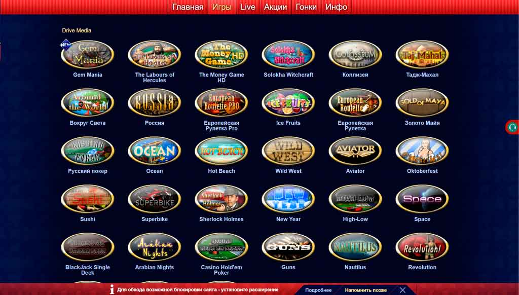SuperSlots казино игры