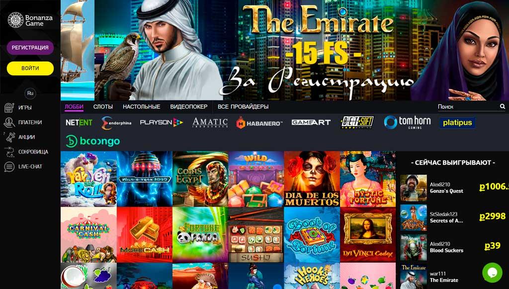 BonanzaGame казино